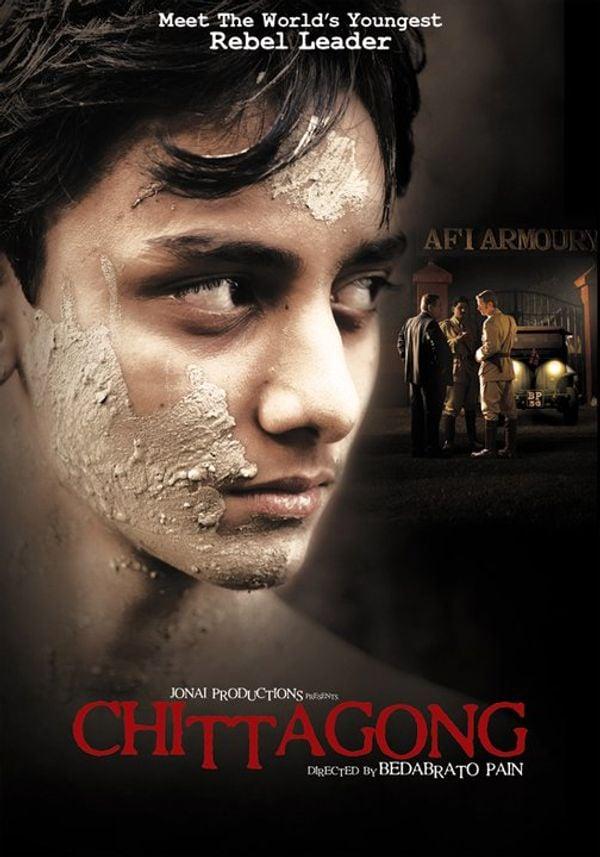 Chittagong (2012) เช็กอินที่จิตตะกอง