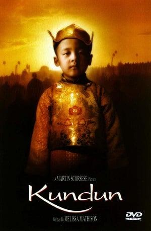 Kundun (1997) คุนดุน