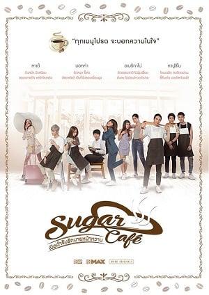 เปิดตำรับรักนายหน้าหวาน Sugar Cafe (2018)