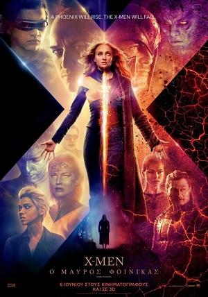 X-Men: Dark Phoenix (2019) X-เม็น ดาร์ก ฟีนิกซ์