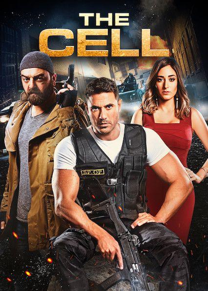 The Cell (El-Khaliyyah) (2017) เครือข่ายทรชน