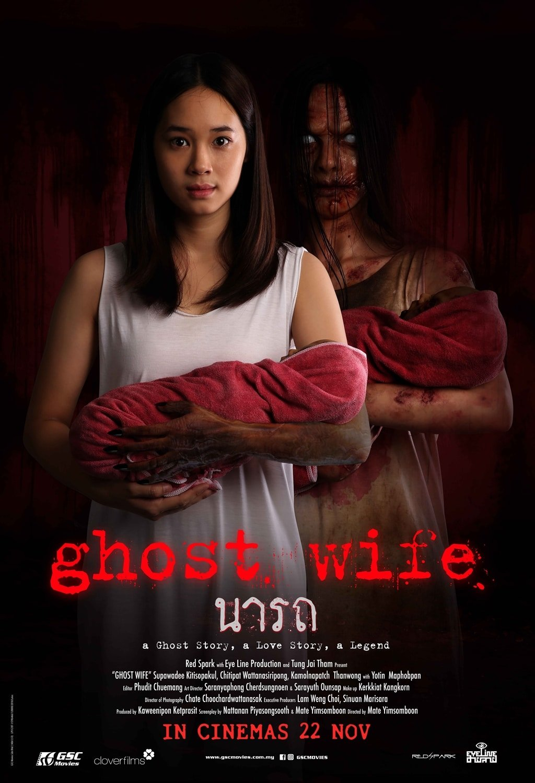 นารถ Ghost Wife (2018)