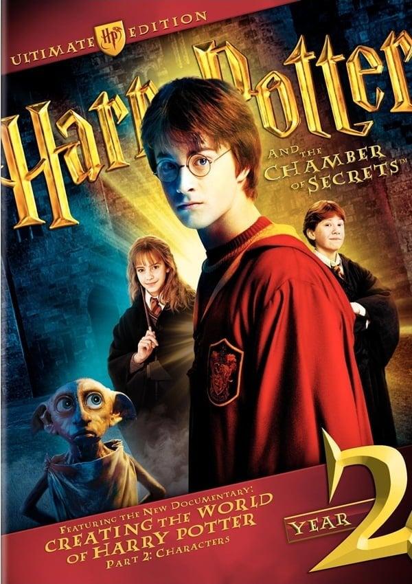 Harry Potter 2 and the Chamber of Secrets (2002) แฮร์รี่ พอตเตอร์กับห้องแห่งความลับ ภาค 2