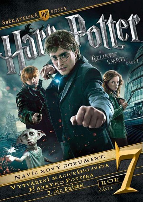 Harry Potter 7 and the Deathly Hallows: Part 1 (2010) แฮร์รี่ พอตเตอร์กับเครื่องรางยมทูต ภาค 7