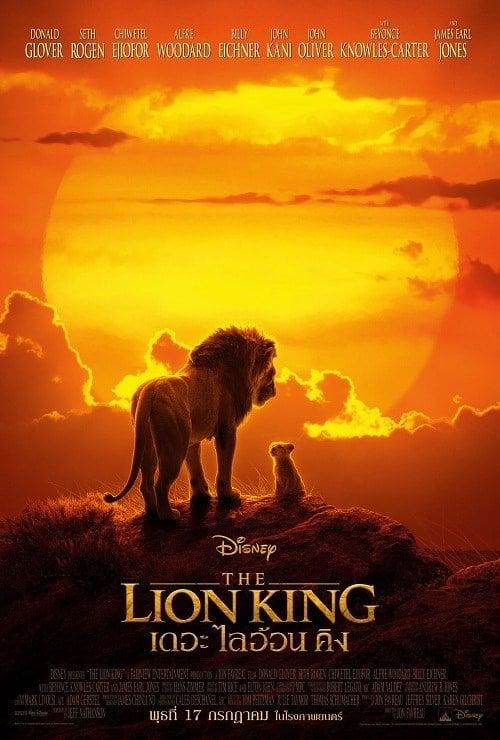 The Lion King (2019) เดอะ ไลอ้อน คิง 4