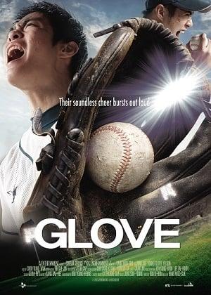 GLove (Geulreobeu) (2011)