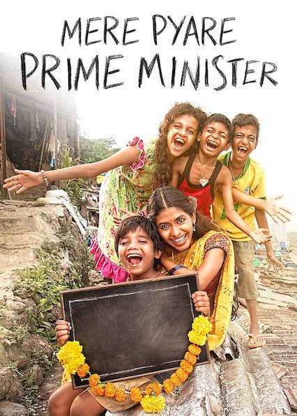 Mere Pyare Prime Minister (2018) เรียนท่านนายกฯ ที่เคารพ