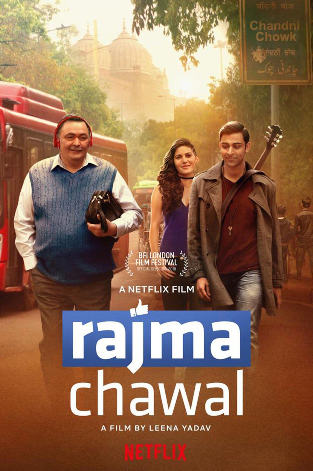 Rajma Chawal (2018) เมื่อพ่อขอเป็นเพื่อน