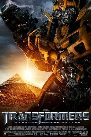 Transformers 2: Revenge of the Fallen (2009) ทรานส์ฟอร์มเมอร์ส อภิมหาสงครามแค้น