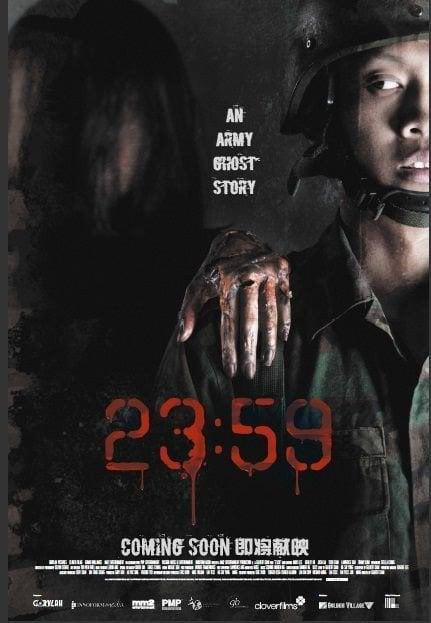 23:59 (2011) 5 ทุ่ม 59 เตรียมตัวตาย