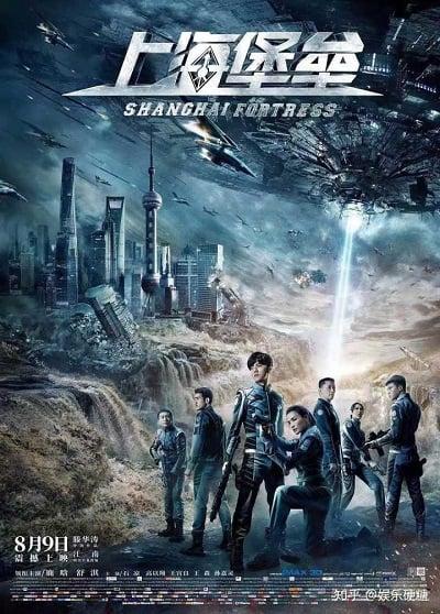 Shanghai Fortress | Netflix (2019) เซี่ยงไฮ้ ปราการมหากาฬ