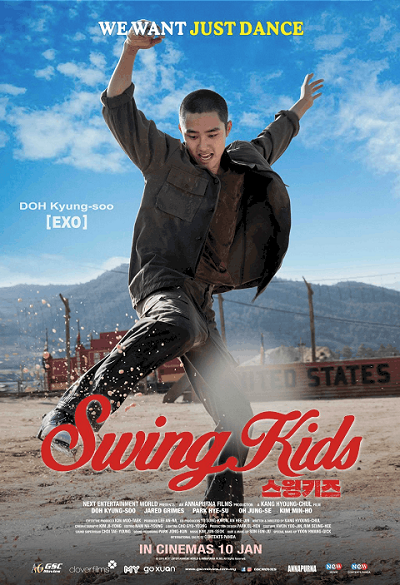 Swing Kids (2018) ทีม 4 ทะยานฝัน
