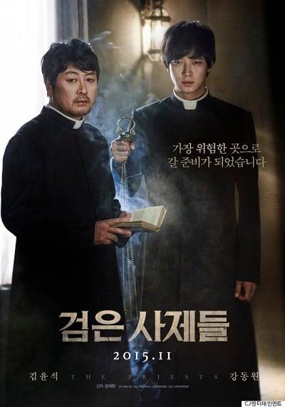 The Priests (2015) ปราบผีสิง