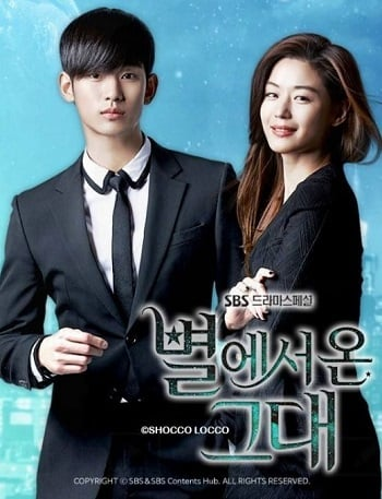 My Love From The Star Ep.21