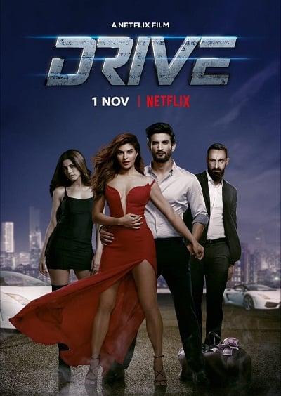 Drive | Netflix (2019) ขับระห่ำ