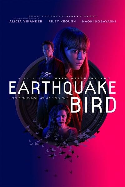 Earthquake Bird | Netflix (2019) รอยปริศนาในลางร้าย