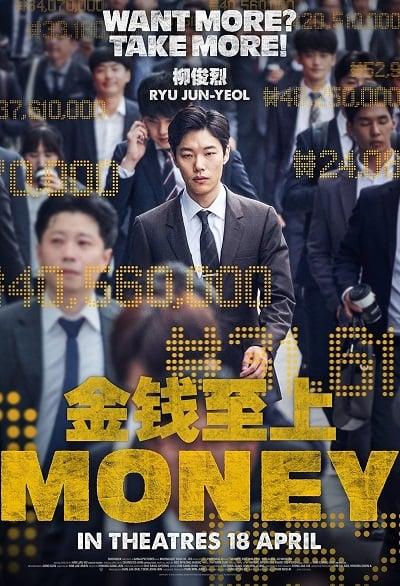 Money (2019) มนุษย์เงิน