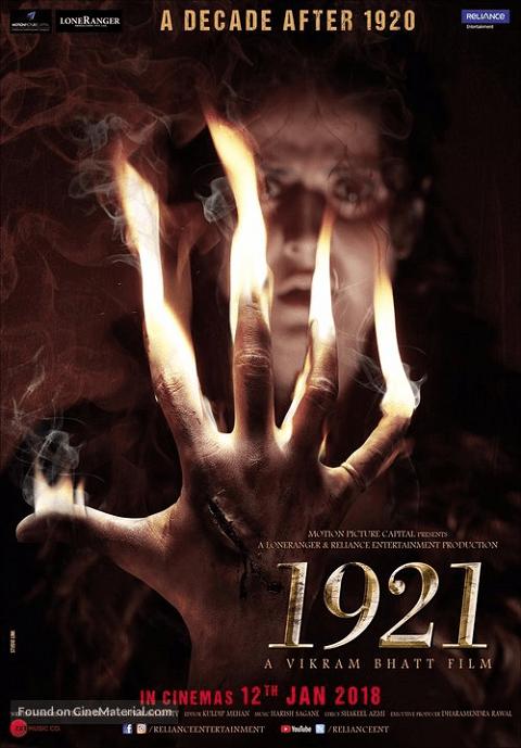 1921 (2018) ชำระล้างวิญญาณ