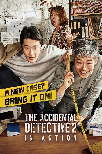 The Accidental Detective In Action (2018)