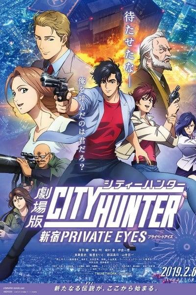"City Hunter Shinjuku Private Eyes (2019) ซิตี้ฮันเตอร์ โคตรนักสืบชินจูกุ ""บี๊ป"""