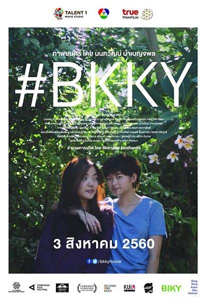 #BKKY (2016) บีเคเควาย