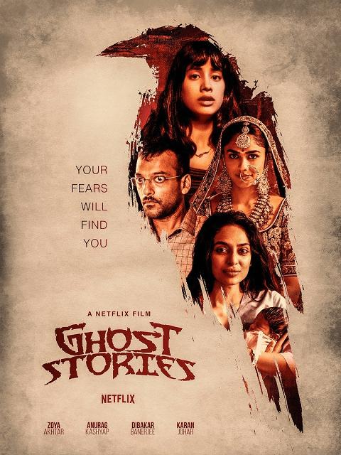 Ghost Stories | Netflix (2020) เรื่องผี เรื่องวิญญาณ