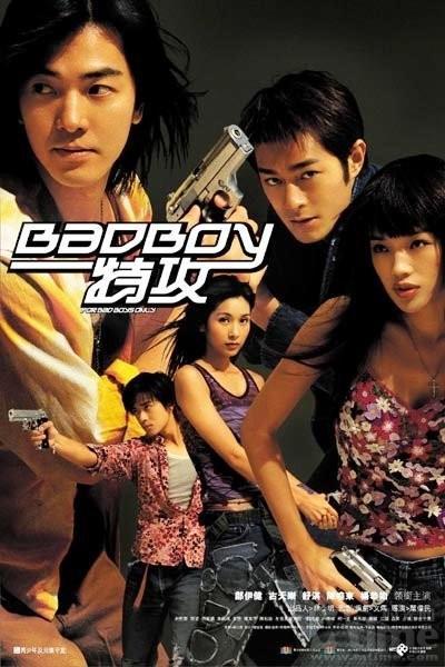 Bad Boy (Bad boy dak gung) (2000) คู่เลว