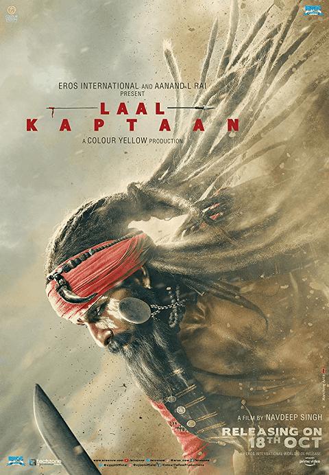 Laal Kaptaan (2019) กัปตันแดงเดือด