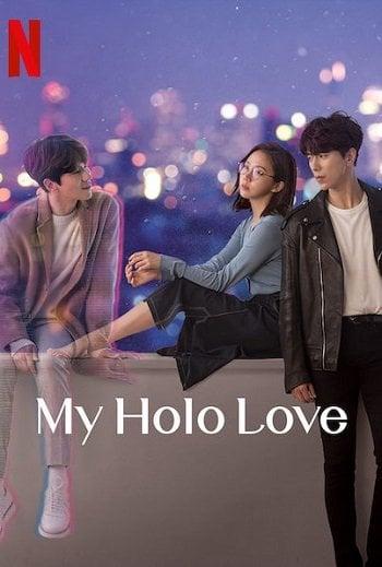 My Holo Love (2020) วุ่นรักโฮโลแกรม EP.8