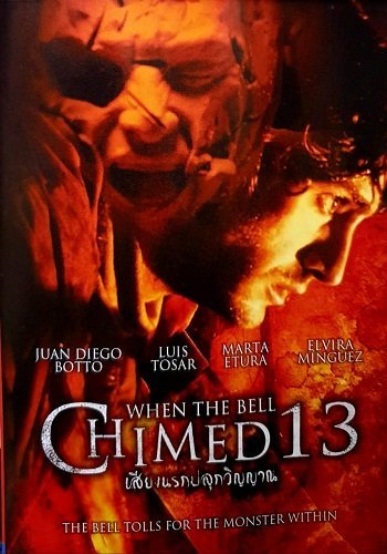 Trece campanadas (2002) เสียงนรกปลุกวิญญาณ