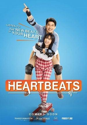 ฮาร์ทบีท เสี่ยงนัก…รักมั้ยลุง (2019) Heartbeat