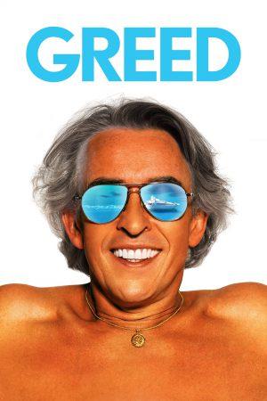 Greed (2019) ความโลภ