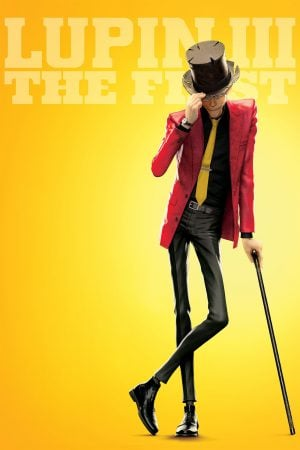 Lupin III: The First (2019) ลูแปงที่ 3 ฉกมหาสมบัติไดอารี่