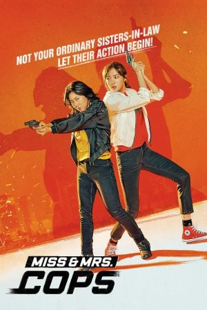 Miss and Mrs. Cops (2019) นางสาวและนางตำรวจ