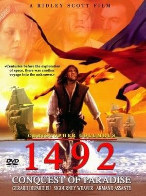 1492 Conquest of Paradise (1992) ศตวรรษตัดขอบโลก
