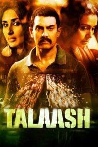 Talaash (2012) สืบลับดับจิตTalaash (2012) สืบลับดับจิต