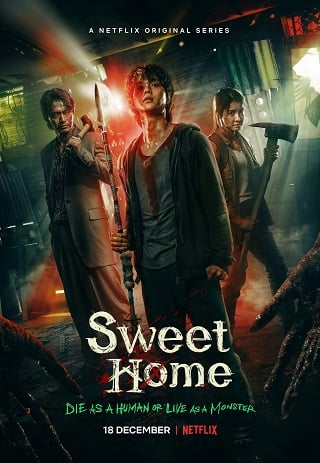 Sweet Home | Netflix (2020) สวีทโฮม (Ep.1-10 จบ พากย์ไทย)