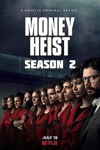 Money Heist | Netflix Season 2 (2018) ทรชนคนปล้นโลก ปี2 ตอนที่ 1-9 พากย์ไทย