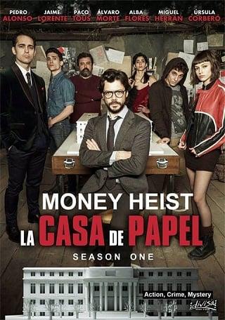 Money Heist | Netflix Season 1 (2017) ทรชนคนปล้นโลก ปี1 ตอนที่ 1-13 พากย์ไทย